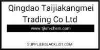 Qingdao Taijiakangmei Trading Co Ltd