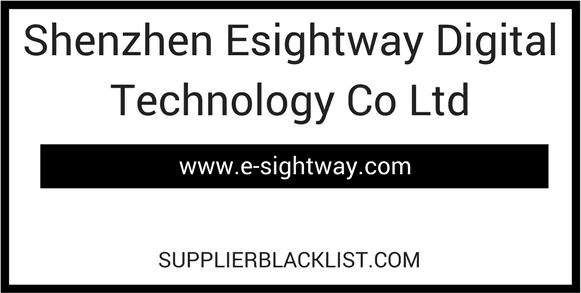 Shenzhen E Sightway Digital Technology Co Ltd