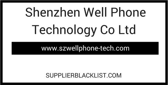 Shenzhen Well Phone Technology Co Ltd