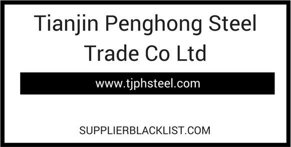 Tianjin Penghong Steel Trade Co Ltd
