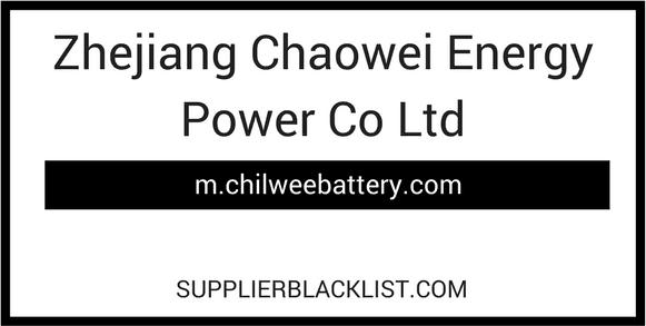 Zhejiang Chaowei Energy Power Co Ltd