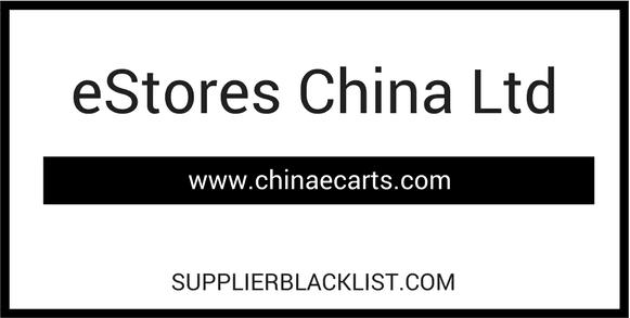 eStores China Ltd