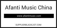 Afanti Music China