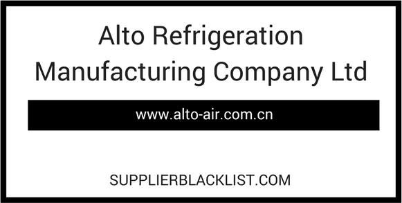 Alto Refrigeration Manufacturing Company Ltd