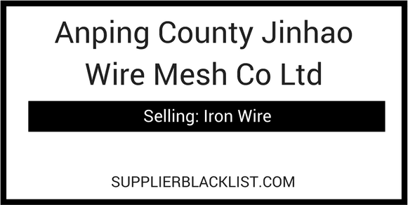 Anping County Jinhao Wire Mesh Co Ltd