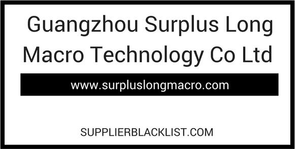 Guangzhou Surplus Long Macro Technology Co Ltd