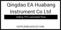 Qingdao EA Huabang Instrument Co Ltd