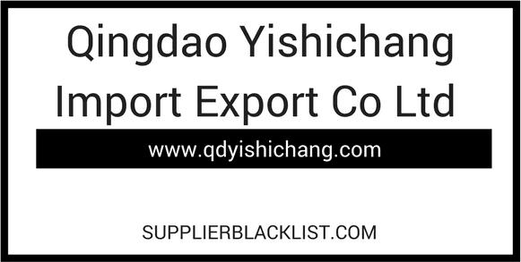 Qingdao Yishichang Import Export Co Ltd