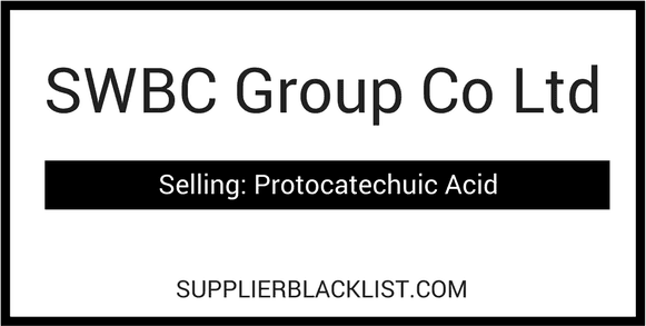 SWBC Group Co Ltd