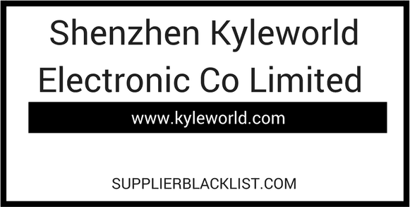 Shenzhen Kyleworld Electronic Co Limited