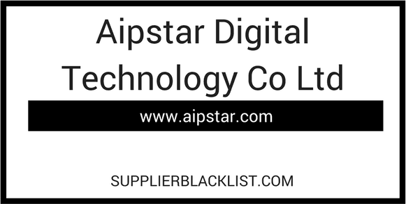 aipstar digital technology co ltd