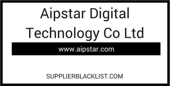 Aipstar Digital Technology Co Ltd