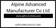 Alpine Advanced Manufacturer Co Ltd China