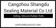 Cangzhou Shangdu Sealing Material Co Ltd