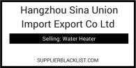 Hangzhou Sina Union Import Export Co Ltd