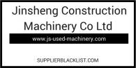 Jinsheng Construction Machinery Co Ltd