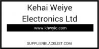 Kehai Weiye Electronics Ltd