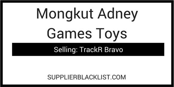 Mongkut Adney Games Toys