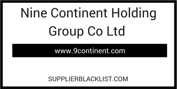 Nine Continent Holding Group Co Ltd