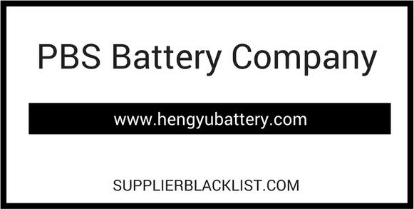 PBS Battery Company