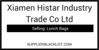 Xiamen Histar Industry Trade Co Ltd