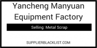 Yancheng Manyuan Equipment Factory