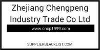 Zhejiang Chengpeng Industry Trade Co Ltd