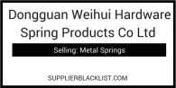 Dongguan Weihui Hardware Spring Products Co Ltd