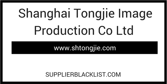 Shanghai Tongjie Image Production Co Ltd