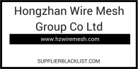 Hongzhan Wire Mesh Group Co Ltd