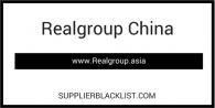 Realgroup China