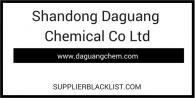 Shandong Daguang Chemical Co Ltd
