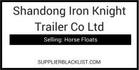 Shandong Iron Knight Trailer Co Ltd