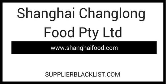 Shanghai Changlong Food Pty Ltd Based in China