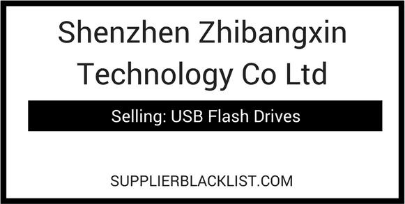Shenzhen Zhibangxin Technology Co Ltd