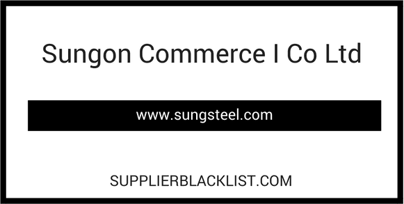 Sungon Commerce I Co Ltd