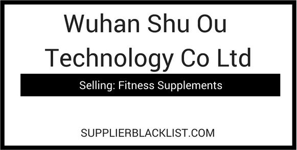 Wuhan Shu Ou Technology Co Ltd