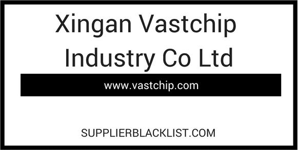 Xingan Vastchip Industry Co Ltd