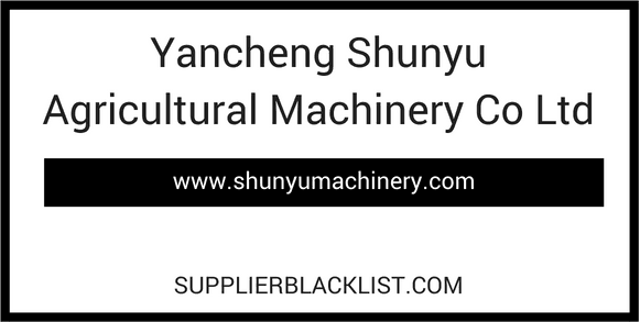 Yancheng Shunyu Agricultural Machinery Co Ltd