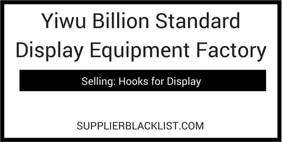 Yiwu Billion Standard Display Equipment Factory