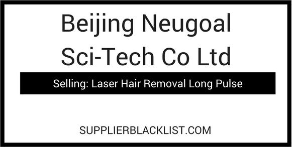 Beijing Neugoal Sci-Tech Co Ltd