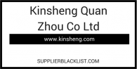Kinsheng Quan Zhou Co Ltd
