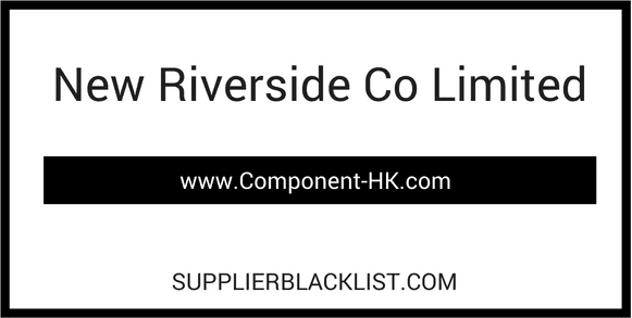New Riverside Co Limited