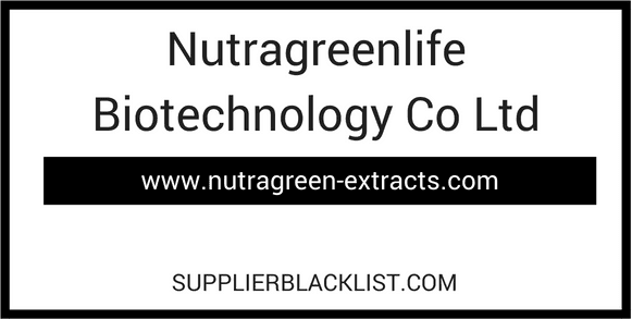 Nutragreenlife Biotechnology Co Ltd