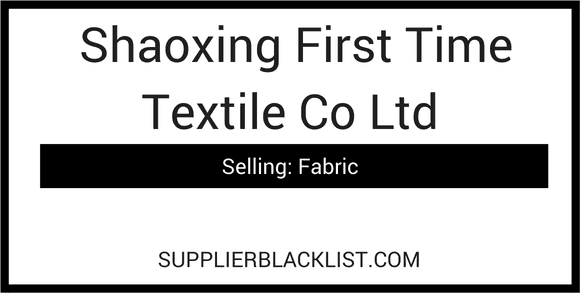 Shaoxing First Time Textile Co Ltd