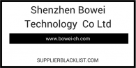 Shenzhen Bowei Technology Co Ltd