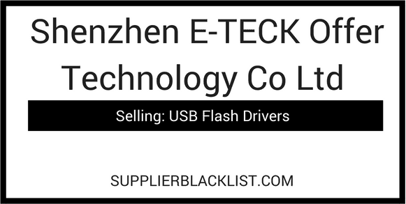 Shenzhen E-TECK Offer Technology Co Ltd