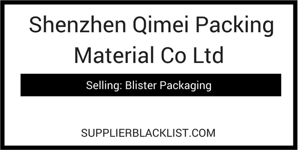 Shenzhen Qimei Packing Material Co Ltd