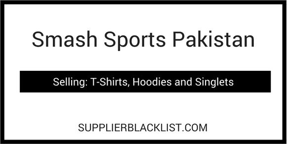 Smash Sports Pakistan