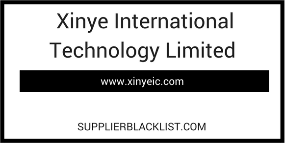 Xinye International Technology Limited